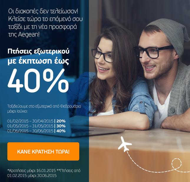 http://go.linkwi.se/z/6-0/CD1180/?lnkurl=http%3A%2F%2Fwww.travelplanet24.com%2F