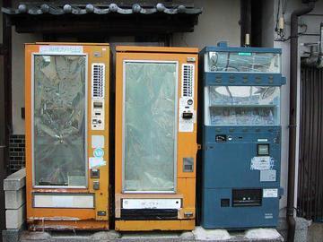 https://image.reservestock.jp/pictures/17276_ZTAwNmJiNDY1ZjIyO.jpg
