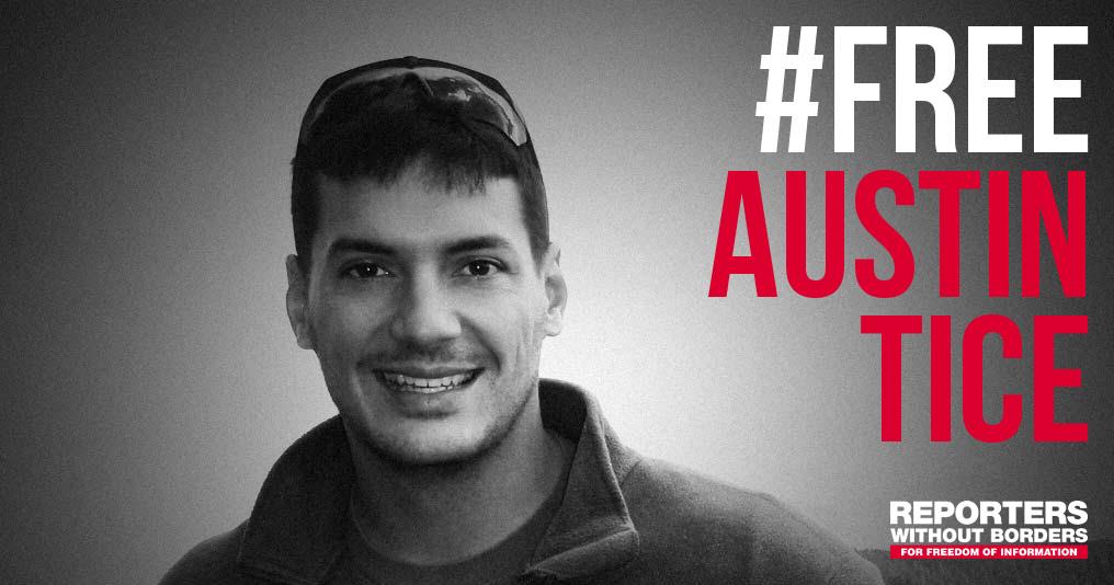 Help #FreeAustinTice today! (Ayuda #FreeAustinTice hoy!)