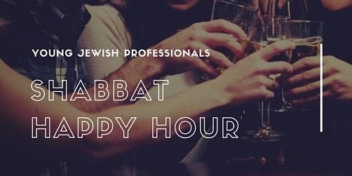 Shabbat Happy Hour 2017.jpg