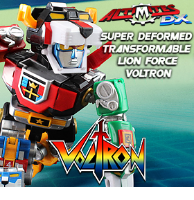 THE ALTIMITE DX TRANSFORMING VOLTRON