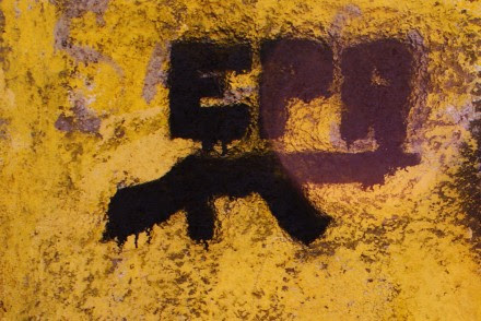 Pintas de apoyo al EPR en La Montaña de Guerrero. Foto: Prometeo Lucero