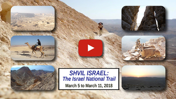 VIDEO - Walk Israel With CFHU and Unit 669: Discover Israel Differently, From March 5 to March 11, 2018