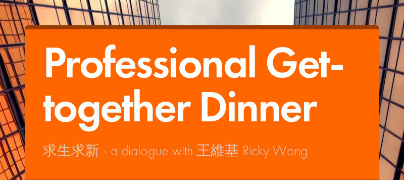 Professional Get-together Dinner