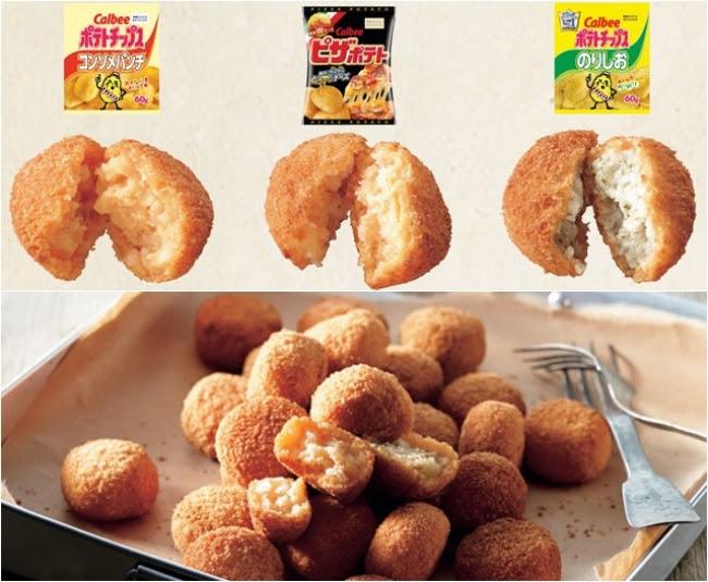〈左から〉スナックコロッケ(コンソメパンチ味・ピザポテト味・のりしお味各1パック、 8個入り) 各390円