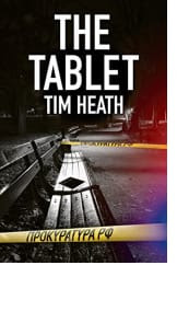 The Tablet by Tim Heath