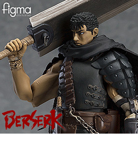 BERSERK FIGMA NO.359 GUTS THE BLACK SWORDSMAN