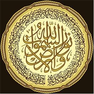 surah noor quran light