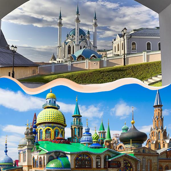 Kremlin de Kazán y el Templo de Todas las Religiones