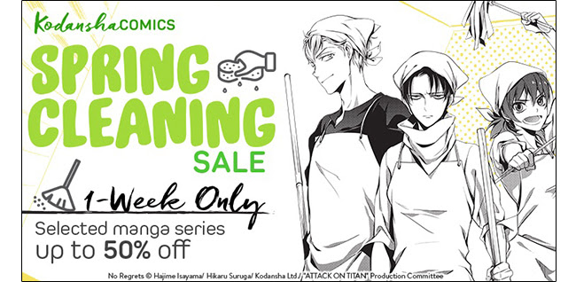 Kodansha Comics Spring Cleaning Sale 1-Week Only Selected manga series up to 50% off
