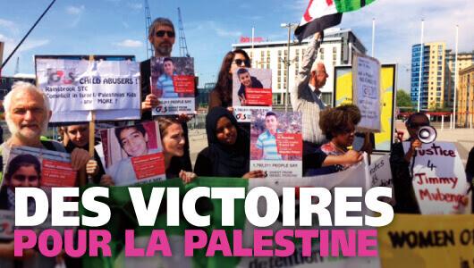 Une victoire pour la Palestine