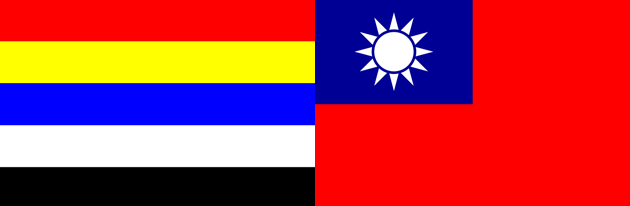 Taiwant flags