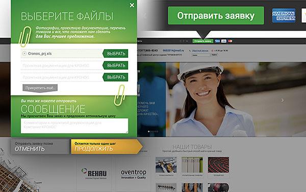 cronosmg.ru