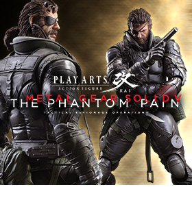 MGS V PLAY ARTS KAI VENOM SNAKE (SNEAKING SUIT)