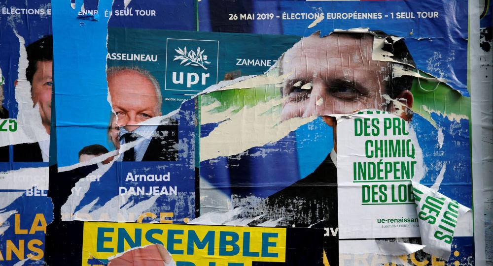 Carteles políticos en vísperas de las elecciones al Parlamento Europeo