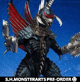Godzilla: Final Wars S.H.MonsterArts Gigan (Great Decisive Battle Ver.)