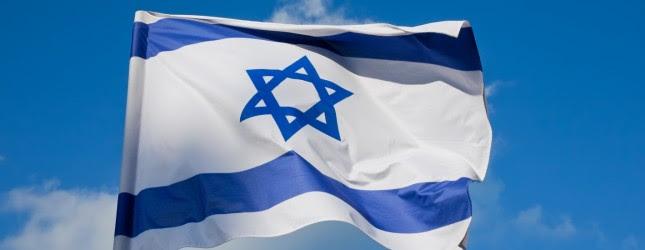 israel-645x250