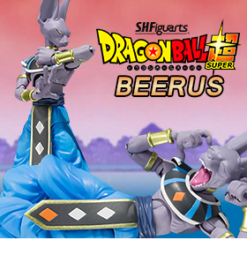 S.H. FIGUARTS DRAGON BALL SUPER BEERUS