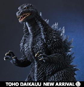 Godzilla Against Mechagodzilla Toho Daikaiju Series Godzilla