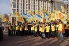 Украинские профсоюзы выступают против трудовой реформы