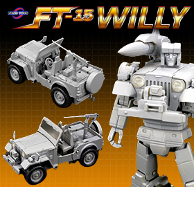 FT-15 WILLY – EARLY BIRD SAVINGS