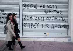 ΕΛΣΤΑΤ: Αμετάβλητη η ανεργία στην Ελλάδα - Πάνω από 1,1 εκατ. οι άνεργοι