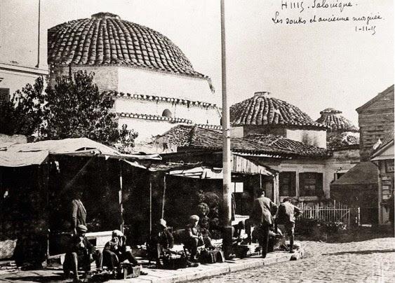 Λούστροι, 1915