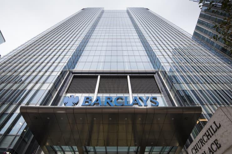 Premium: Barclays Bank's UK headquarters