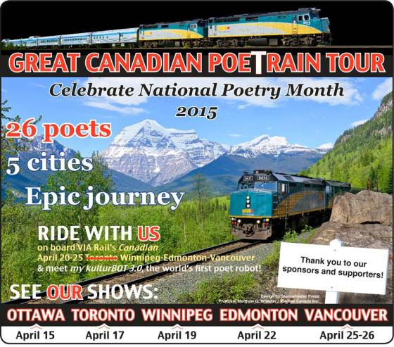 All Aboard! Photo courtesy: The Great Canadian PoeTrain Tour website.