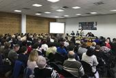 Міжнародний Медичний Форум 2020