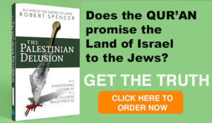 Does the Qur'an promise the Land of Israel to the Jews?