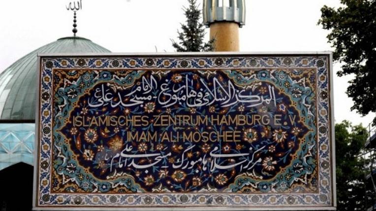 Allemagne: Hambourg reconnaît les jours fériés musulmans