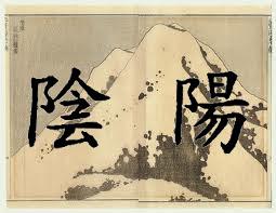 hokusai-yama2