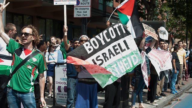 Картинки по запросу антиизраильская демонстрация в кампусе