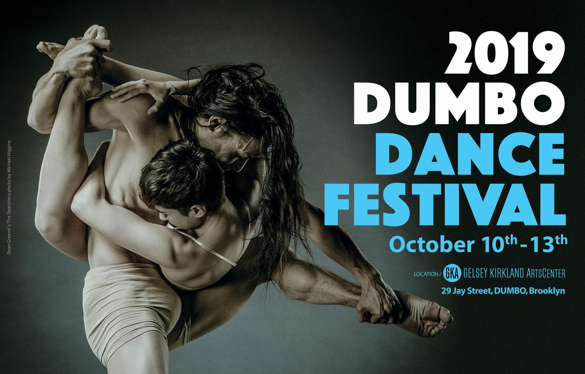 2019 DUMBO DANCE FESTIVAL                                       0912