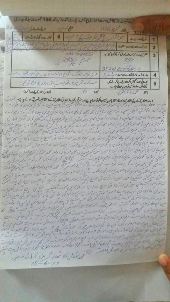 First Information Report against Ishfaq Masih. (Morning Star News)