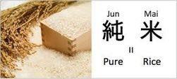 Sake Month June 2017 A