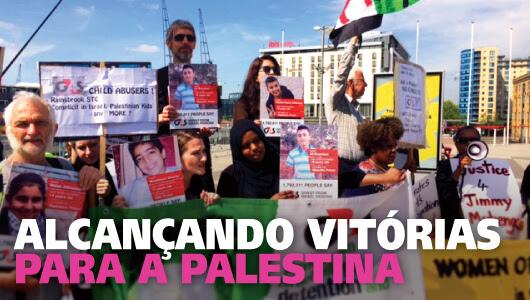 Vitórias pela Palestina