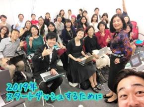 集まる集客実践会2.jpg