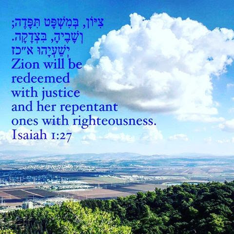 Word pic Zion will be redeemed.jpg