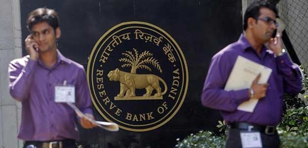 RBI Fines ICICI, Bank of Baroda Over Know Your Customer Norms