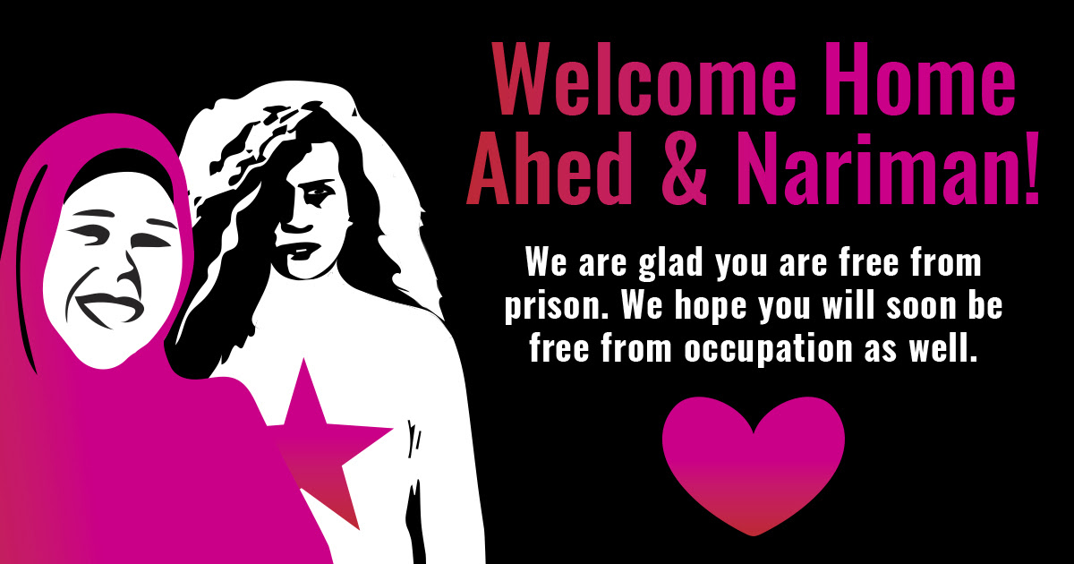 Ahed_Welcome_ag.jpg