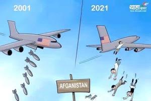 cartoon usa2001 to 2021