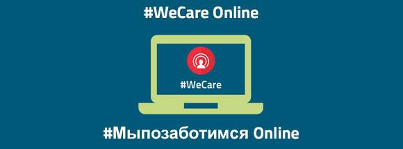 We Care Online