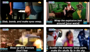 "Hamas TV: ""Scatter"" Israeli body parts, ""make skulls fly in the sky"""