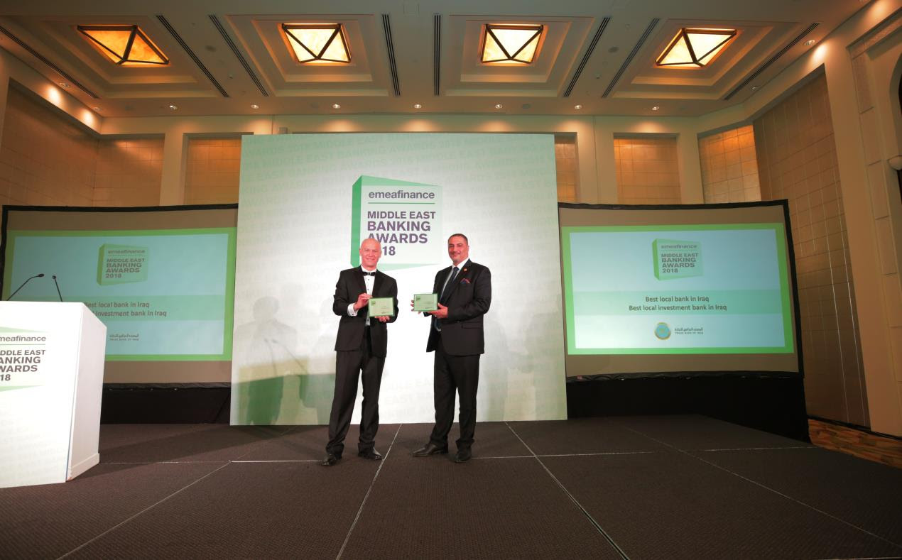 Faisal Al Haimus, Chairman & President of Trade Bank of Iraq receiving the EMEA Finance awards