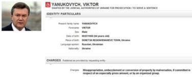 Interpol website