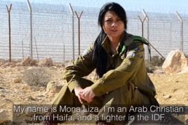 An Israeli-Arab IDF soldier