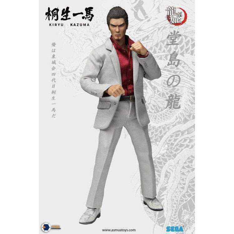 Image of Yakuza Ultimate 8 Kazuma Kiryu Collectible Figure - JULY 2019