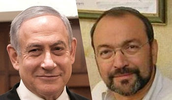 Prime Minister Benjamin Netanyahu, Jacques Kupfer